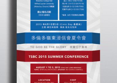 poster_tsbc