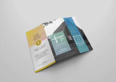 tsbc_brochure1_c