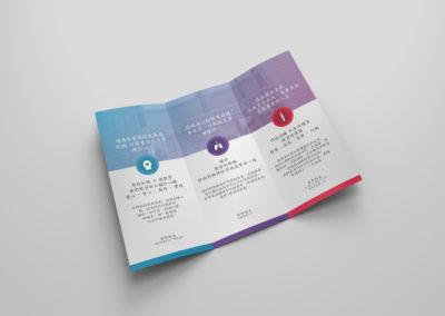 tsbc_brochure2_c